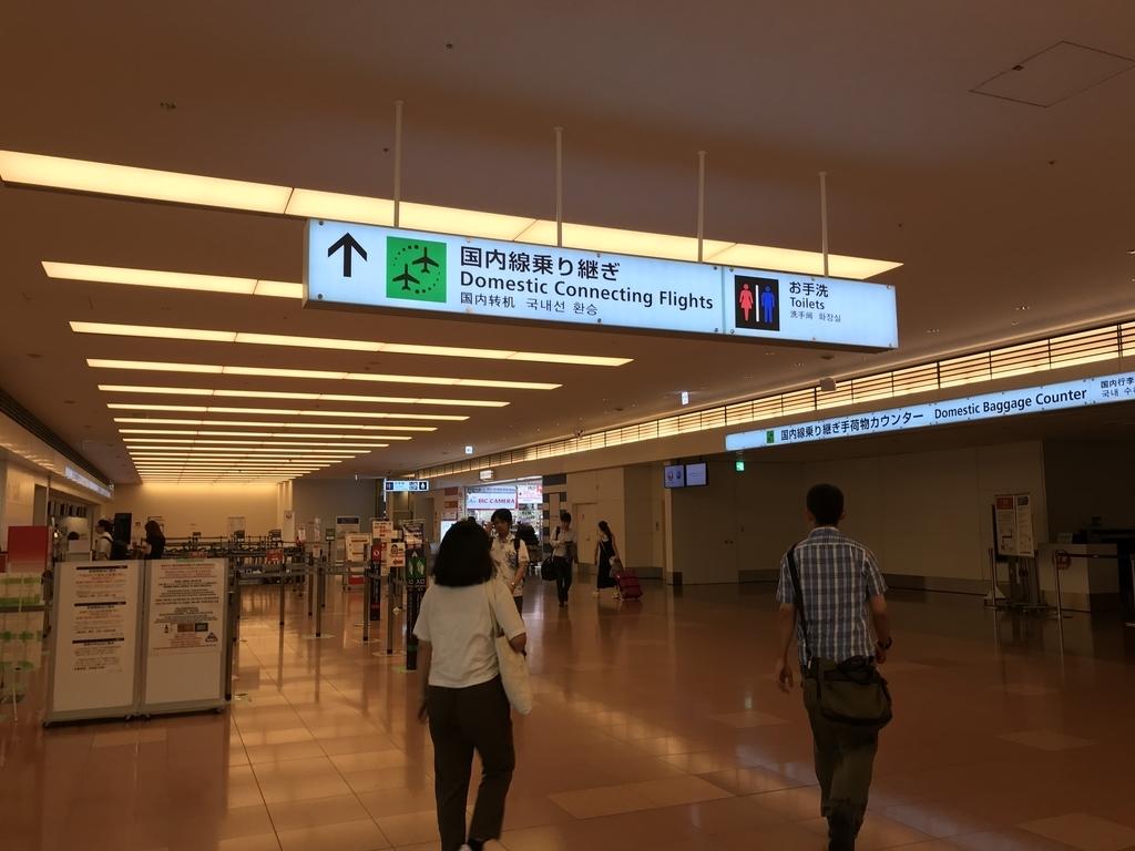 f:id:Nagoya1976:20181103212714j:plain