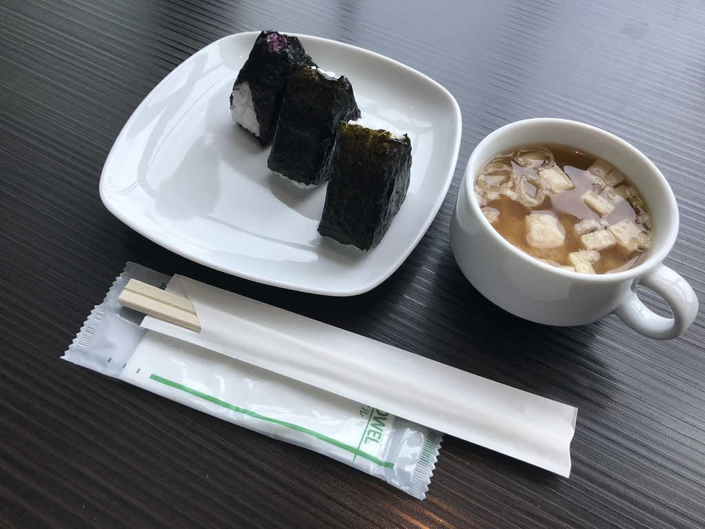 f:id:Nagoya1976:20181103220133j:plain