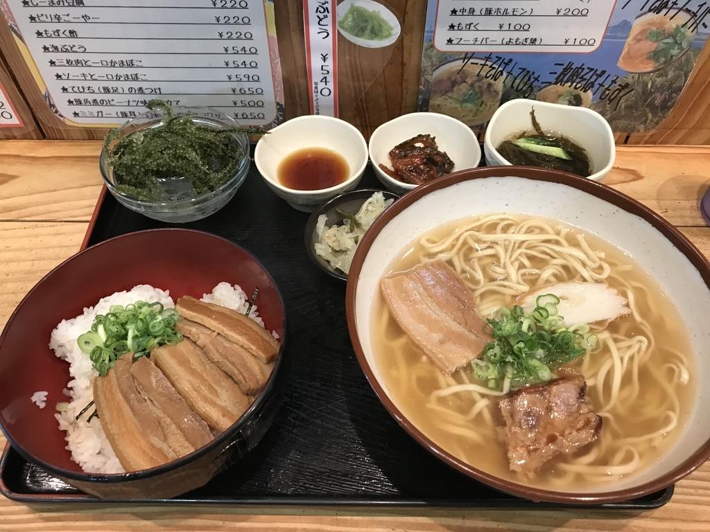 f:id:Nagoya1976:20181104002023j:plain