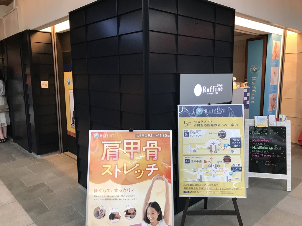 f:id:Nagoya1976:20181117110424j:plain