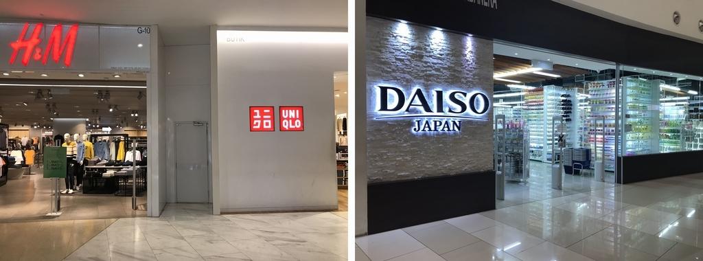 f:id:Nagoya1976:20181117223459j:plain