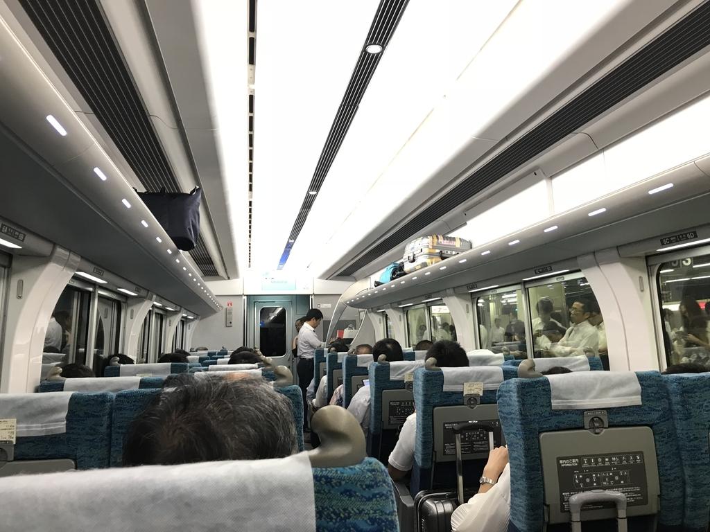 f:id:Nagoya1976:20181123203547j:plain