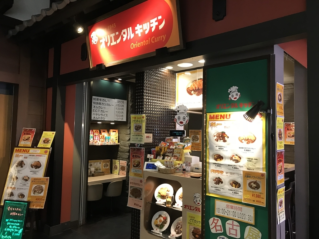 f:id:Nagoya1976:20181123203906j:plain