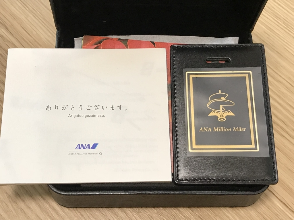 f:id:Nagoya1976:20181123220753j:plain