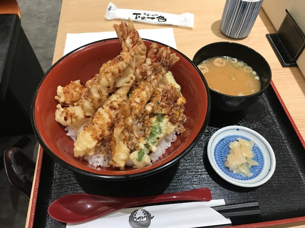 f:id:Nagoya1976:20181124225244j:plain