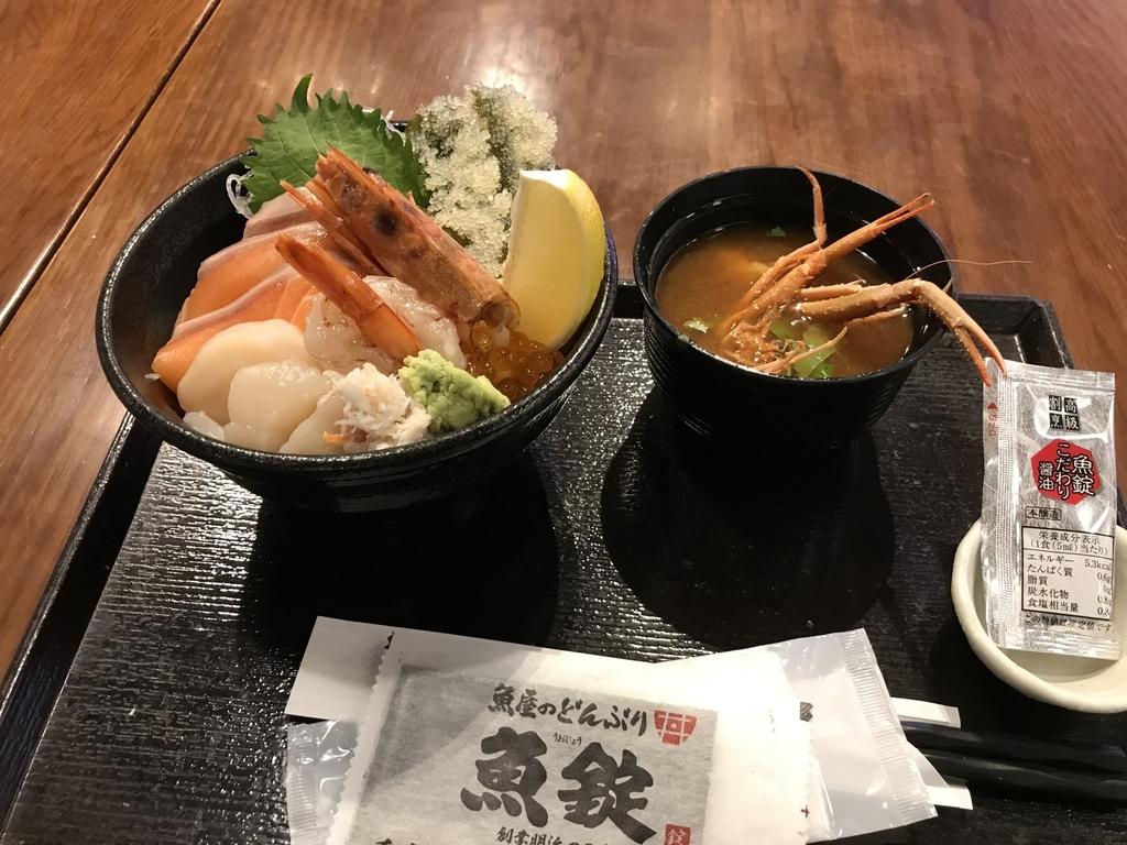 f:id:Nagoya1976:20181202130907j:plain