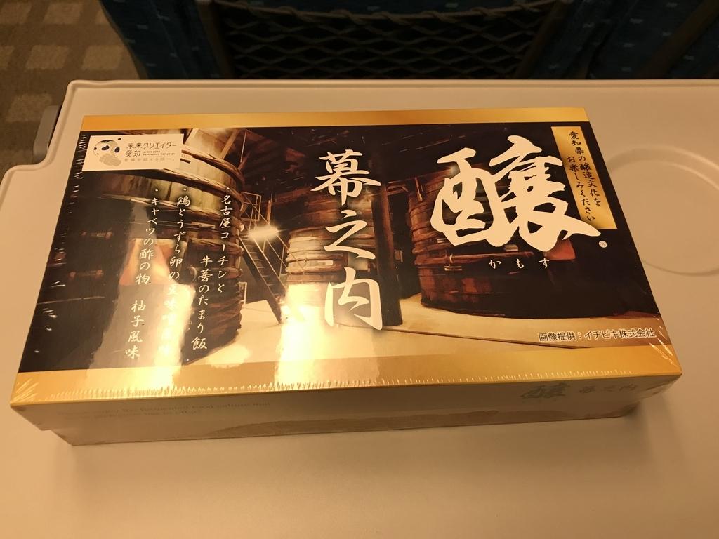 f:id:Nagoya1976:20181202133847j:plain