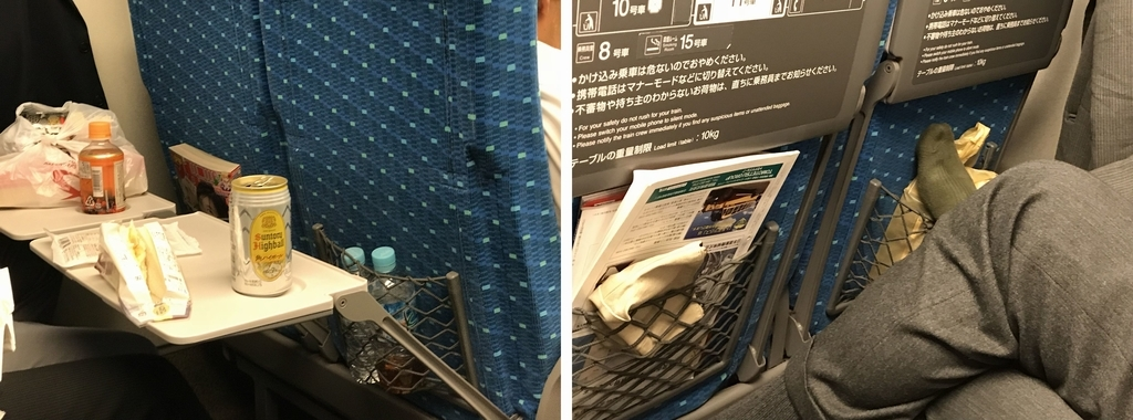 f:id:Nagoya1976:20181202135411j:plain