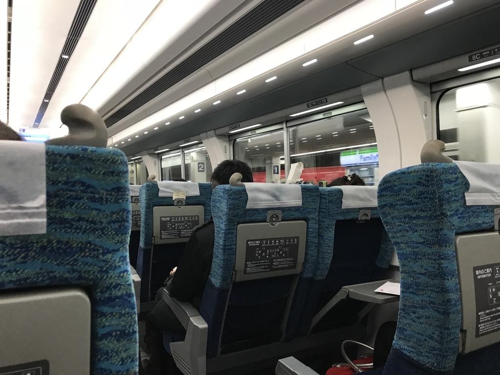 f:id:Nagoya1976:20181202140808j:plain
