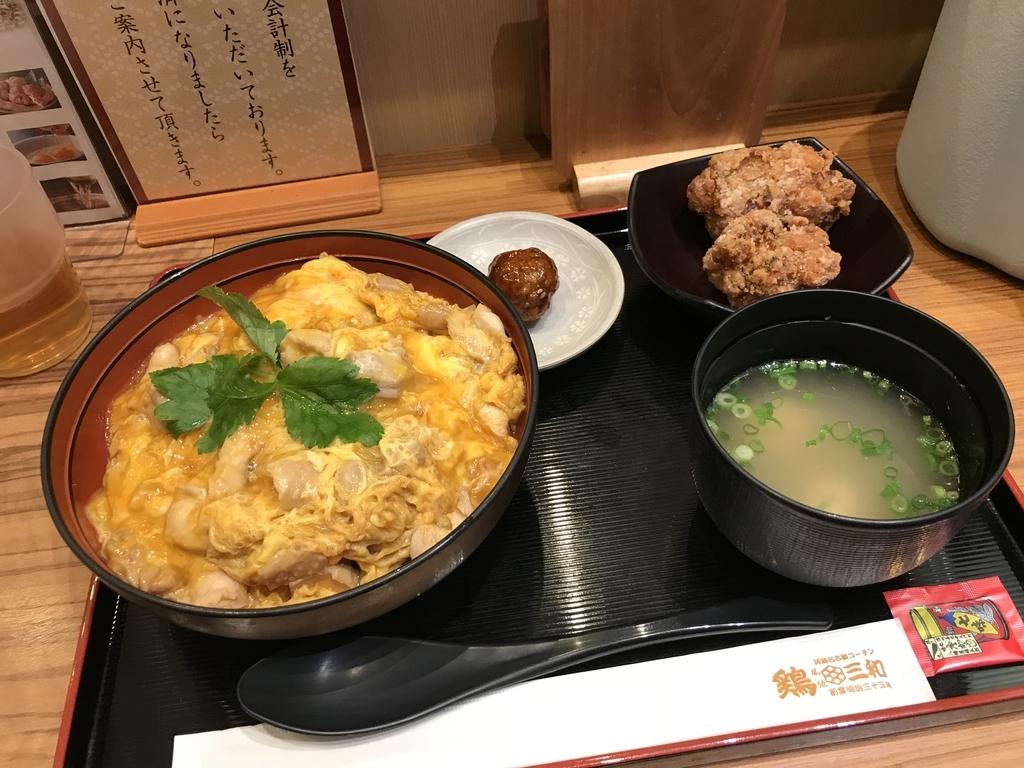 f:id:Nagoya1976:20181208130954j:plain