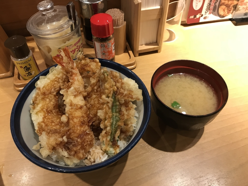 f:id:Nagoya1976:20181220110556j:plain