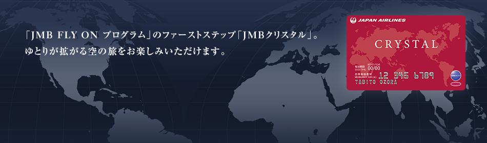 f:id:Nagoya1976:20181220131317j:plain