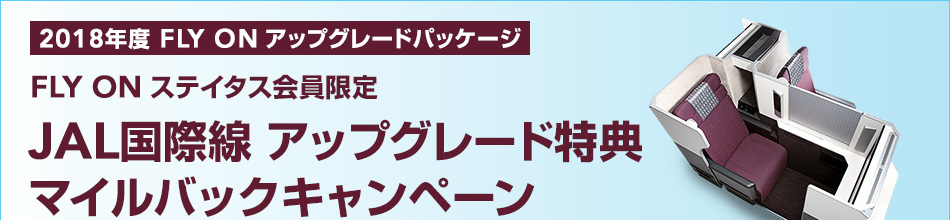 f:id:Nagoya1976:20181220133737j:plain