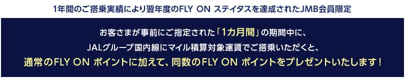 f:id:Nagoya1976:20181220133937p:plain