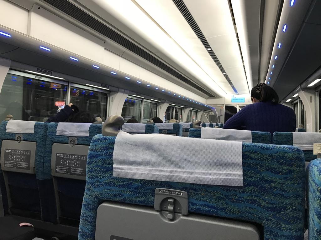 f:id:Nagoya1976:20181220140751j:plain