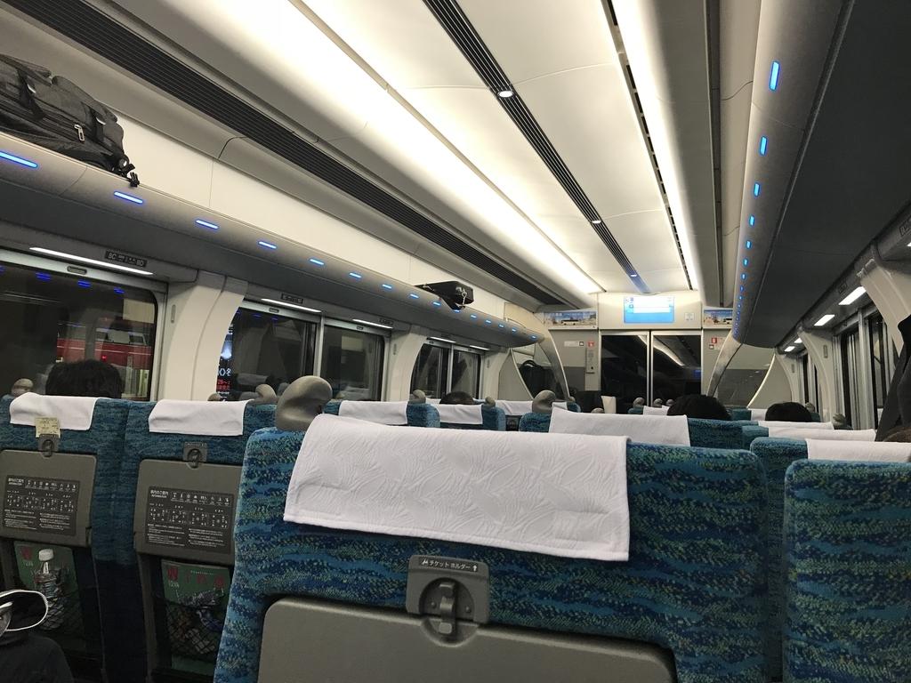 f:id:Nagoya1976:20181227155812j:plain