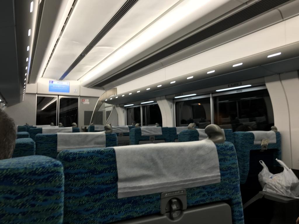 f:id:Nagoya1976:20181227174000j:plain