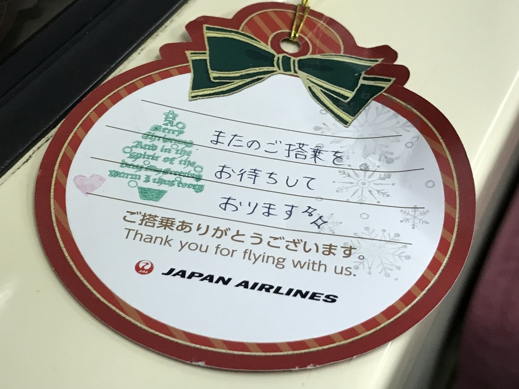 f:id:Nagoya1976:20181227181106j:plain
