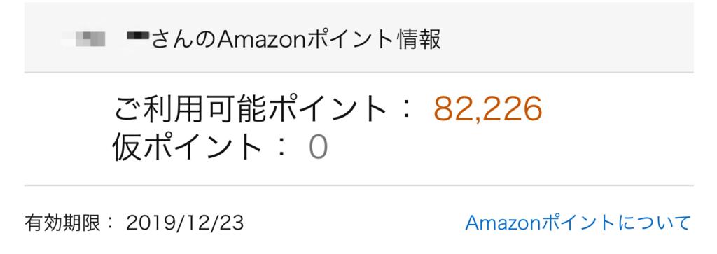 f:id:Nagoya1976:20190101132750p:plain
