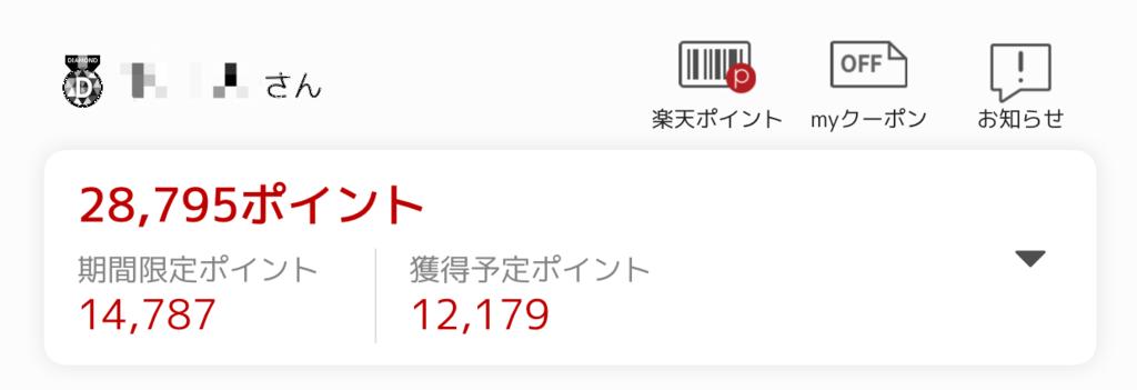 f:id:Nagoya1976:20190102100356p:plain