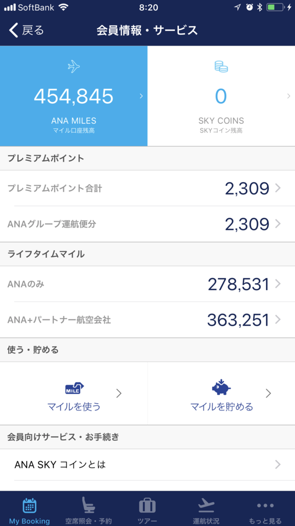 f:id:Nagoya1976:20190104235334p:plain