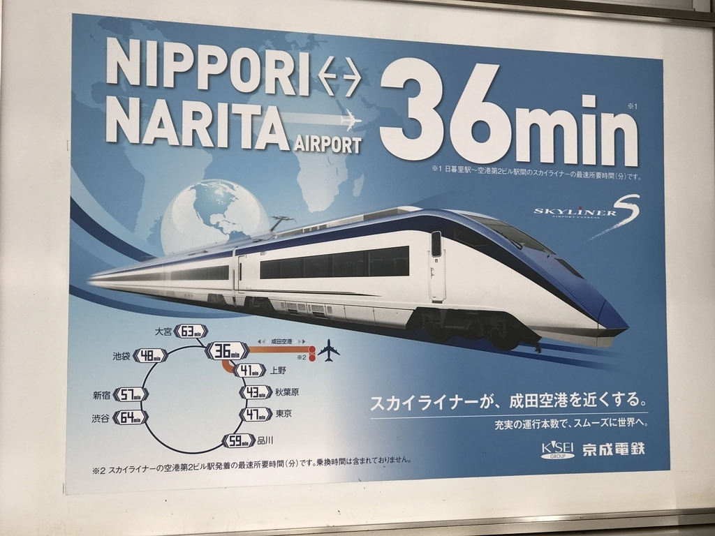 f:id:Nagoya1976:20190111121622j:plain
