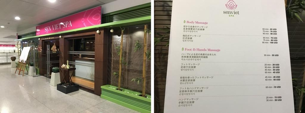 f:id:Nagoya1976:20190113134457j:plain