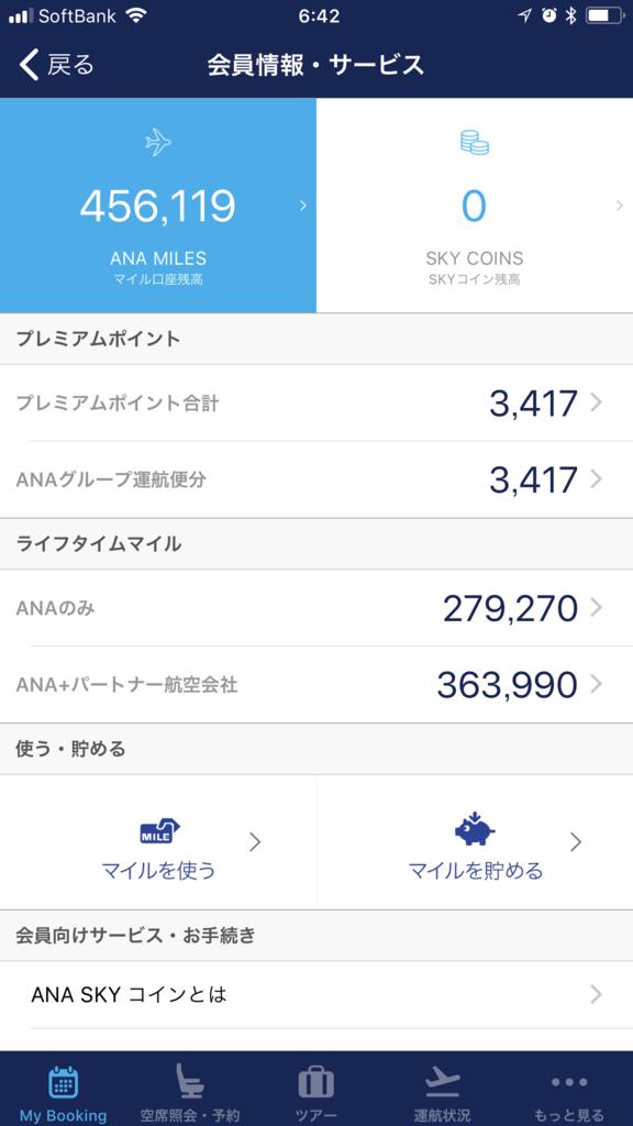 f:id:Nagoya1976:20190113222637p:plain