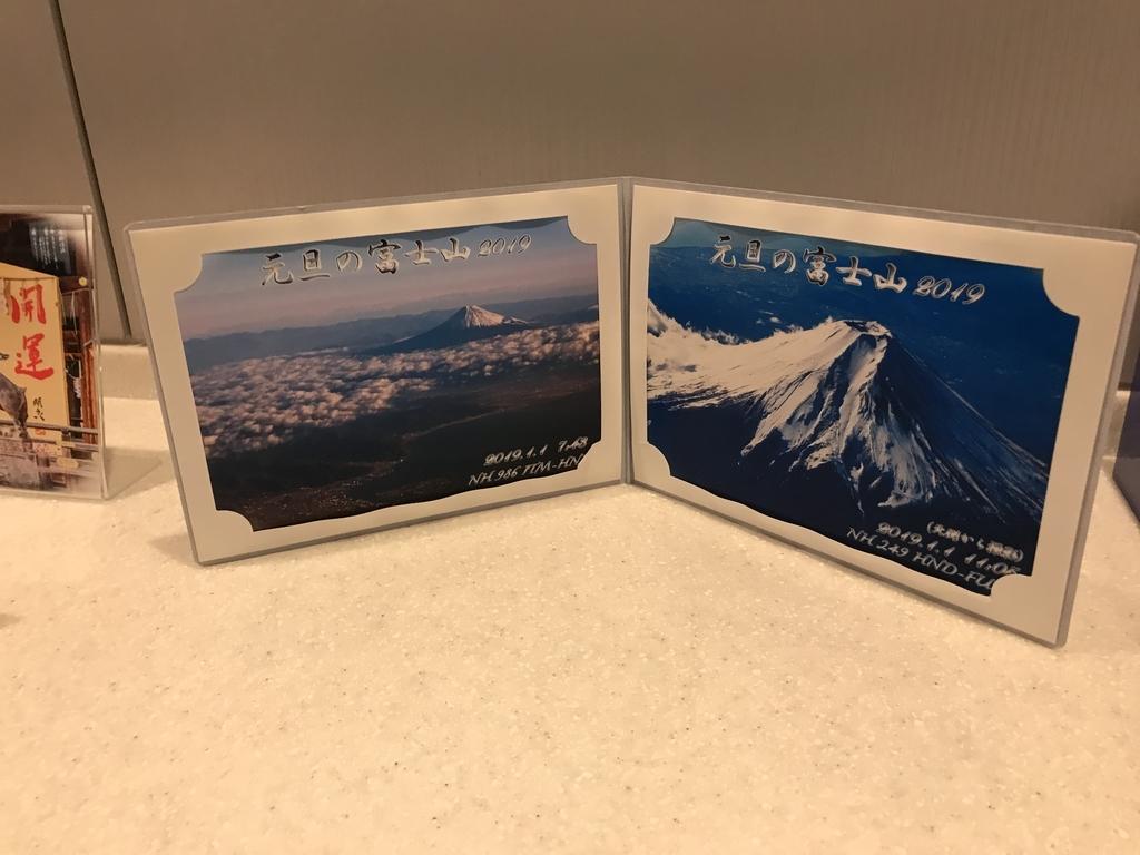 f:id:Nagoya1976:20190119234159j:plain