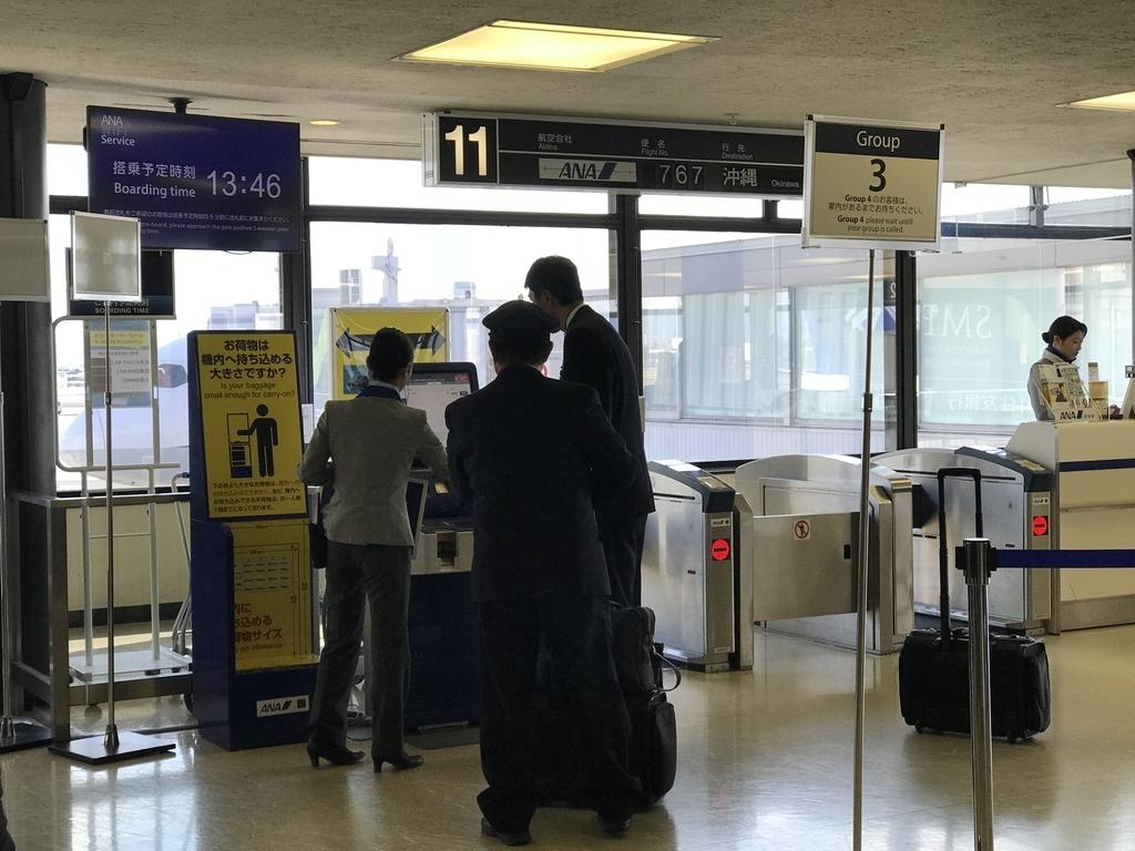 f:id:Nagoya1976:20190119235553j:plain