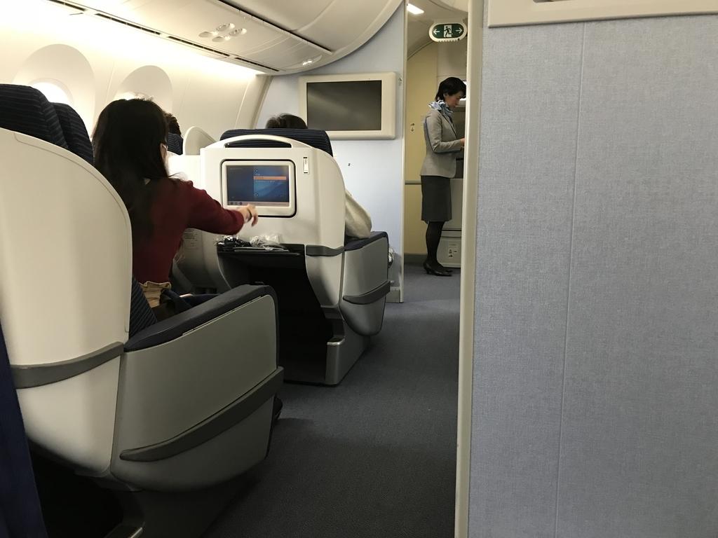 f:id:Nagoya1976:20190119235921j:plain