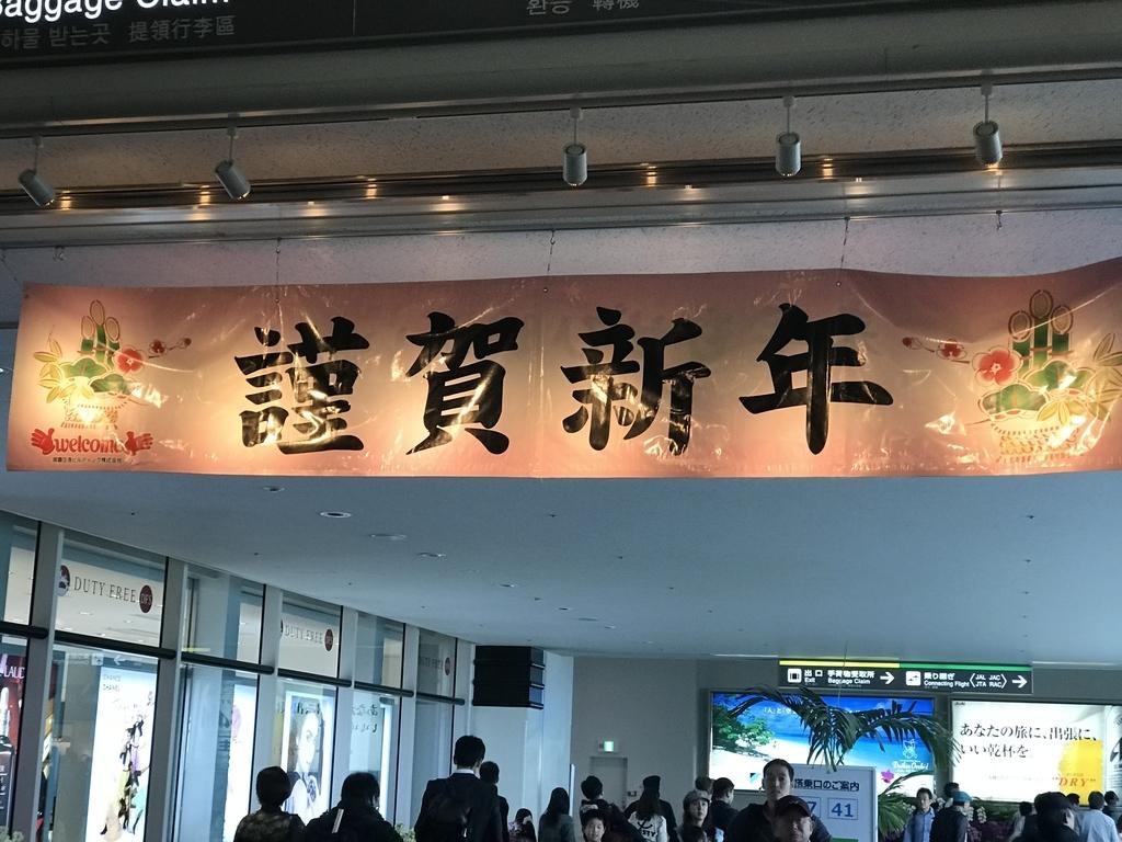 f:id:Nagoya1976:20190120002615j:plain