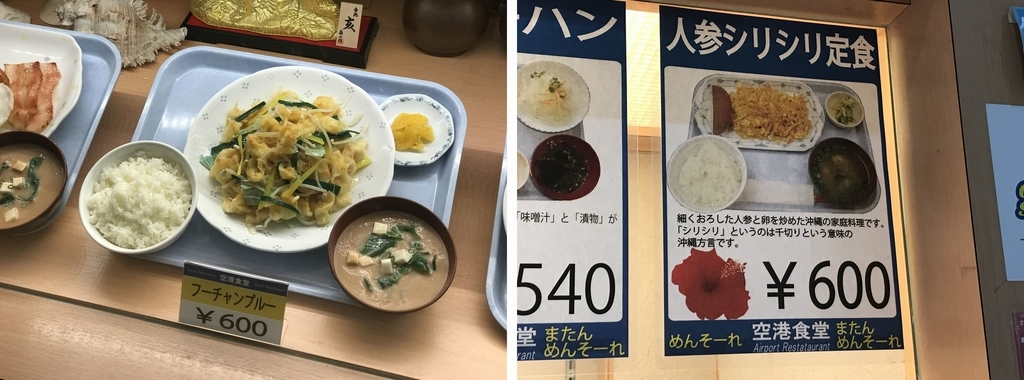 f:id:Nagoya1976:20190126233148j:plain