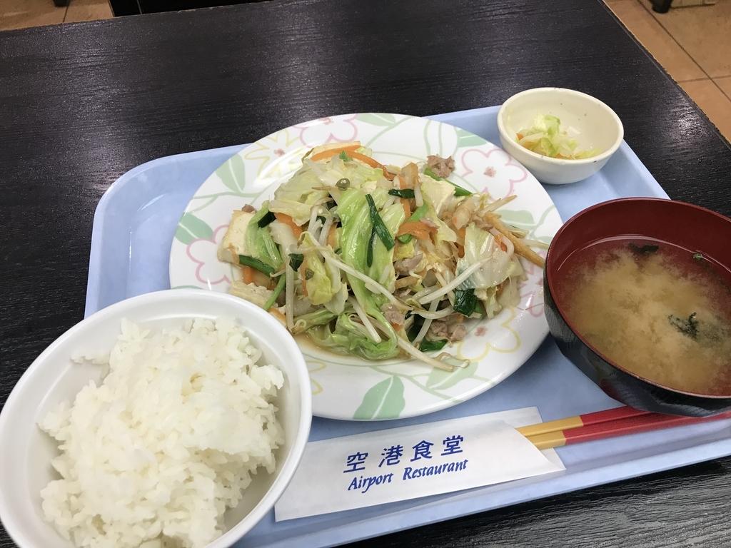 f:id:Nagoya1976:20190127102053j:plain
