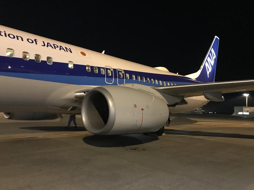 f:id:Nagoya1976:20190127132145j:plain