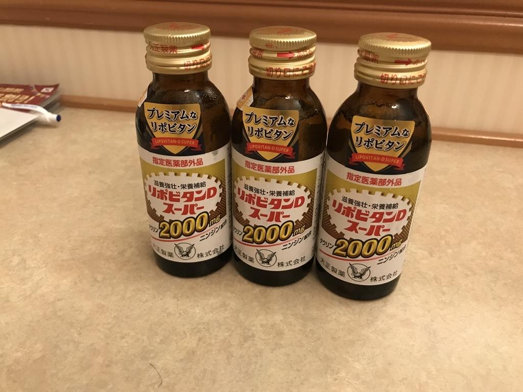 f:id:Nagoya1976:20190127140947j:plain