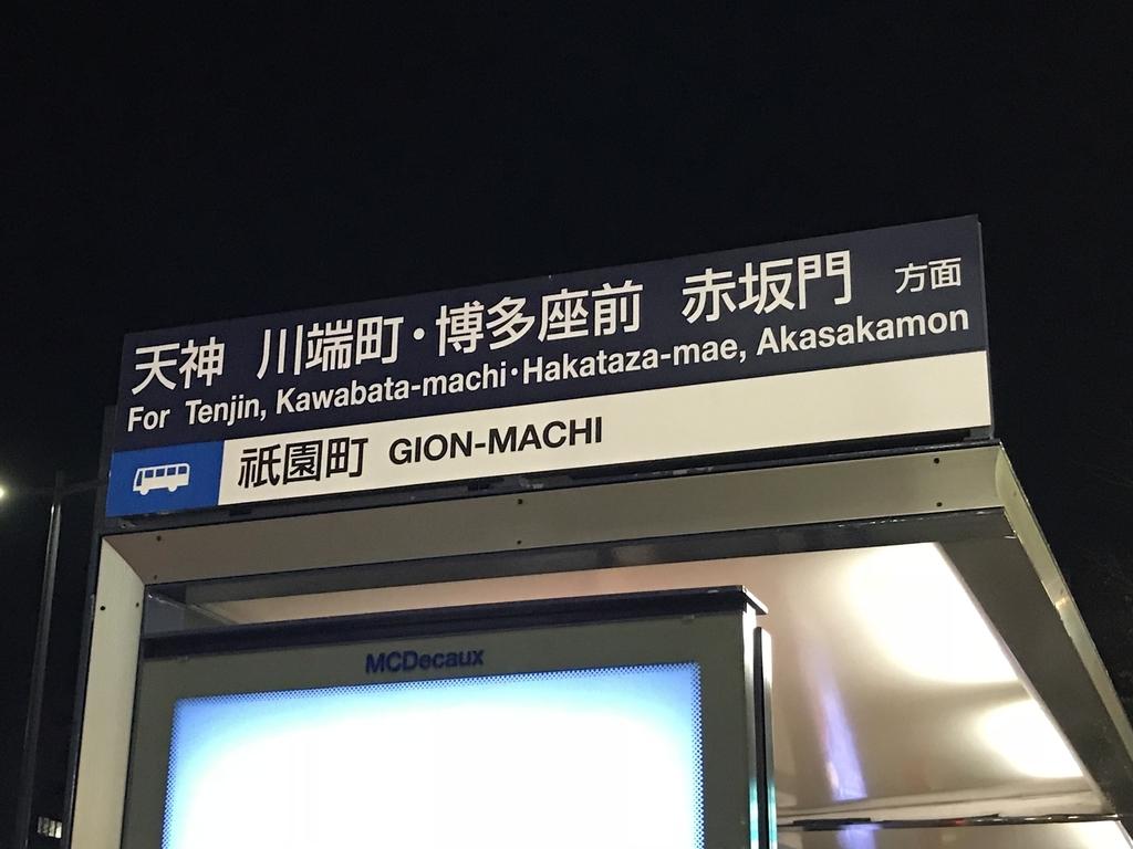 f:id:Nagoya1976:20190131095157j:plain