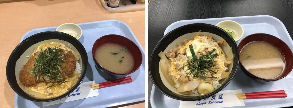 f:id:Nagoya1976:20190202082920j:plain