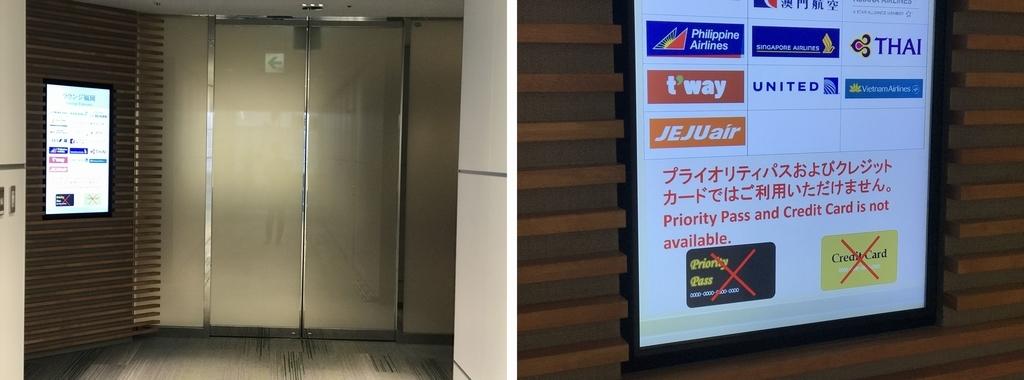 f:id:Nagoya1976:20190203155011j:plain