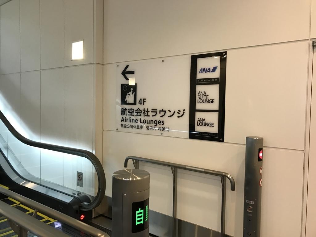f:id:Nagoya1976:20190216231856j:plain