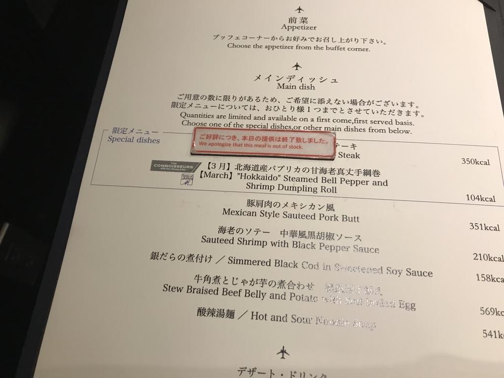 f:id:Nagoya1976:20190217124428j:plain