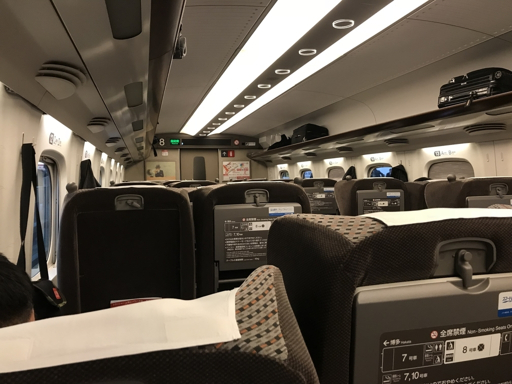 f:id:Nagoya1976:20190309003533j:plain