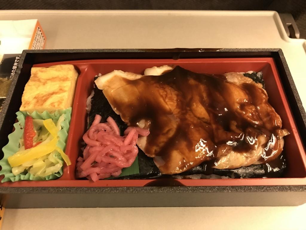 f:id:Nagoya1976:20190309004402j:plain