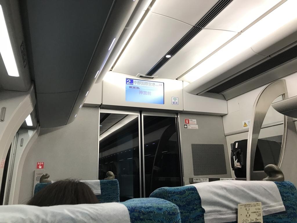 f:id:Nagoya1976:20190313031629j:plain