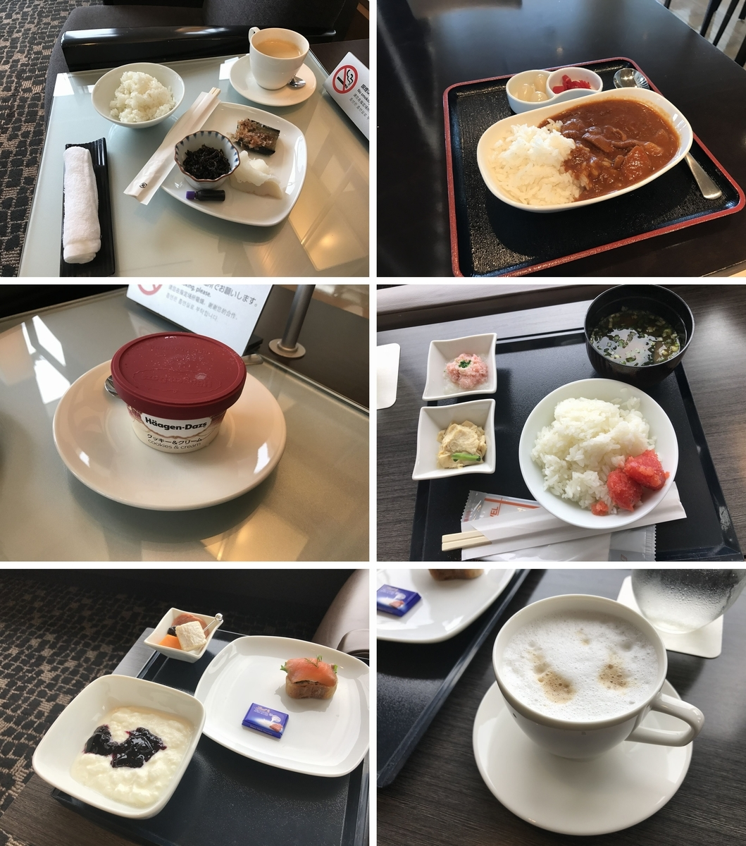 f:id:Nagoya1976:20190316182427j:plain