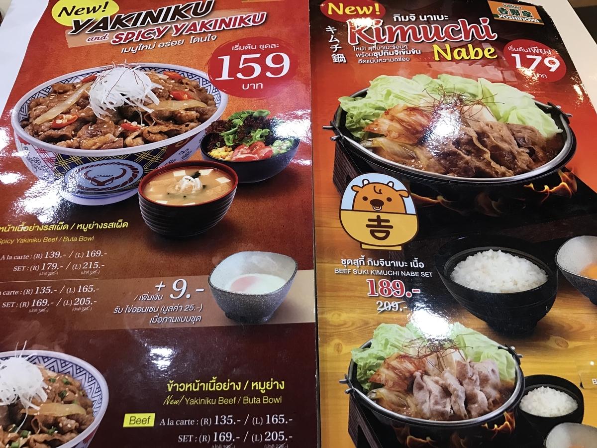 f:id:Nagoya1976:20190325115223j:plain