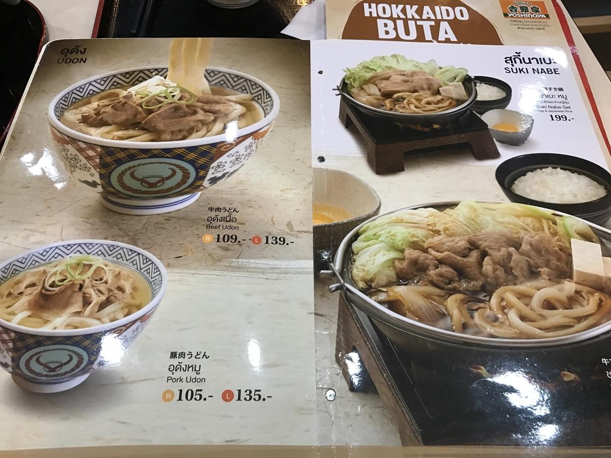 f:id:Nagoya1976:20190325115337j:plain