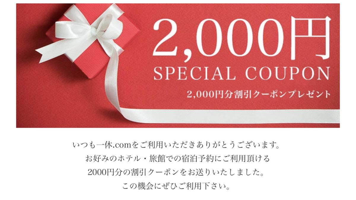 f:id:Nagoya1976:20190330115602p:plain