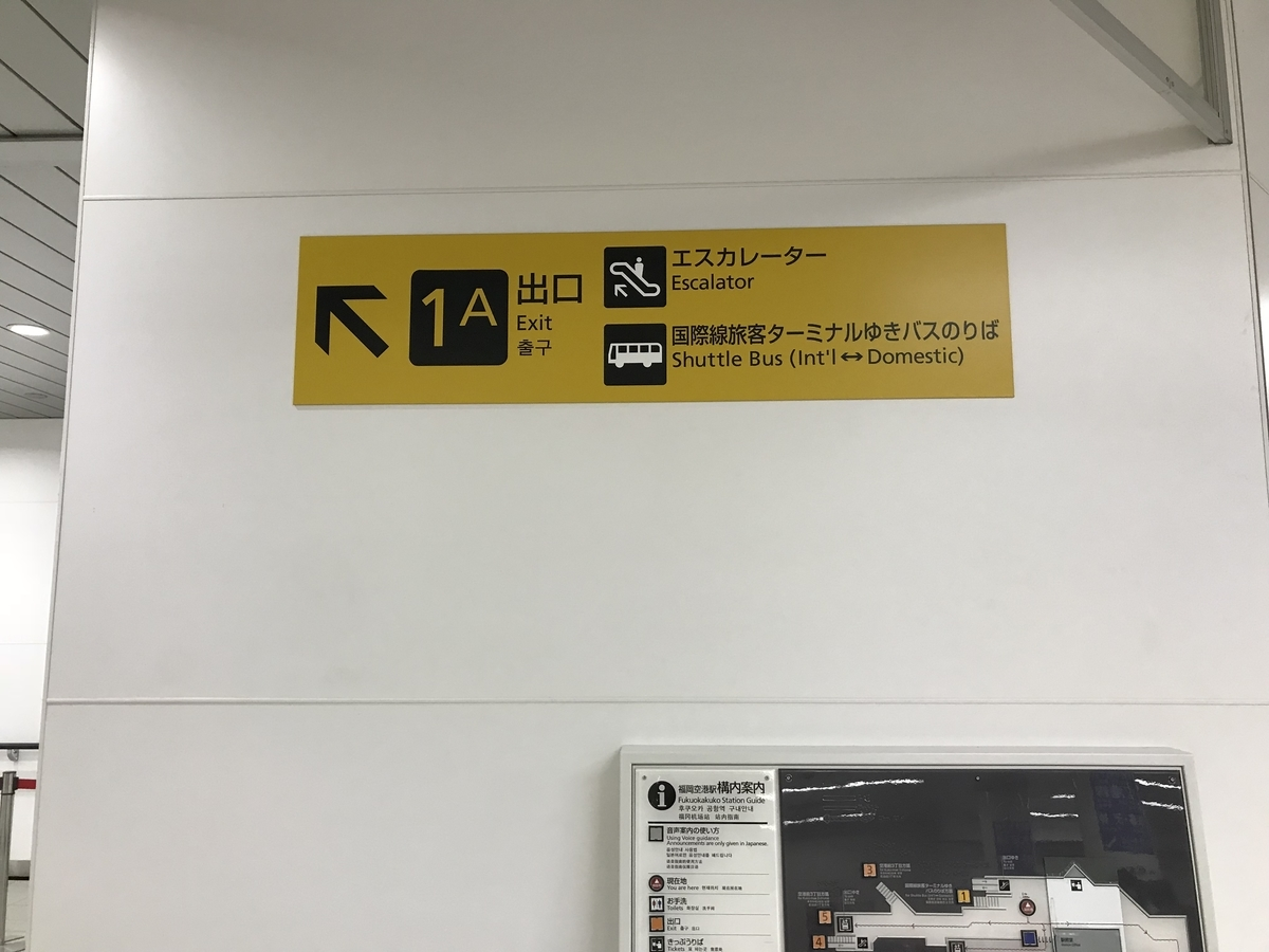 f:id:Nagoya1976:20190330121044j:plain