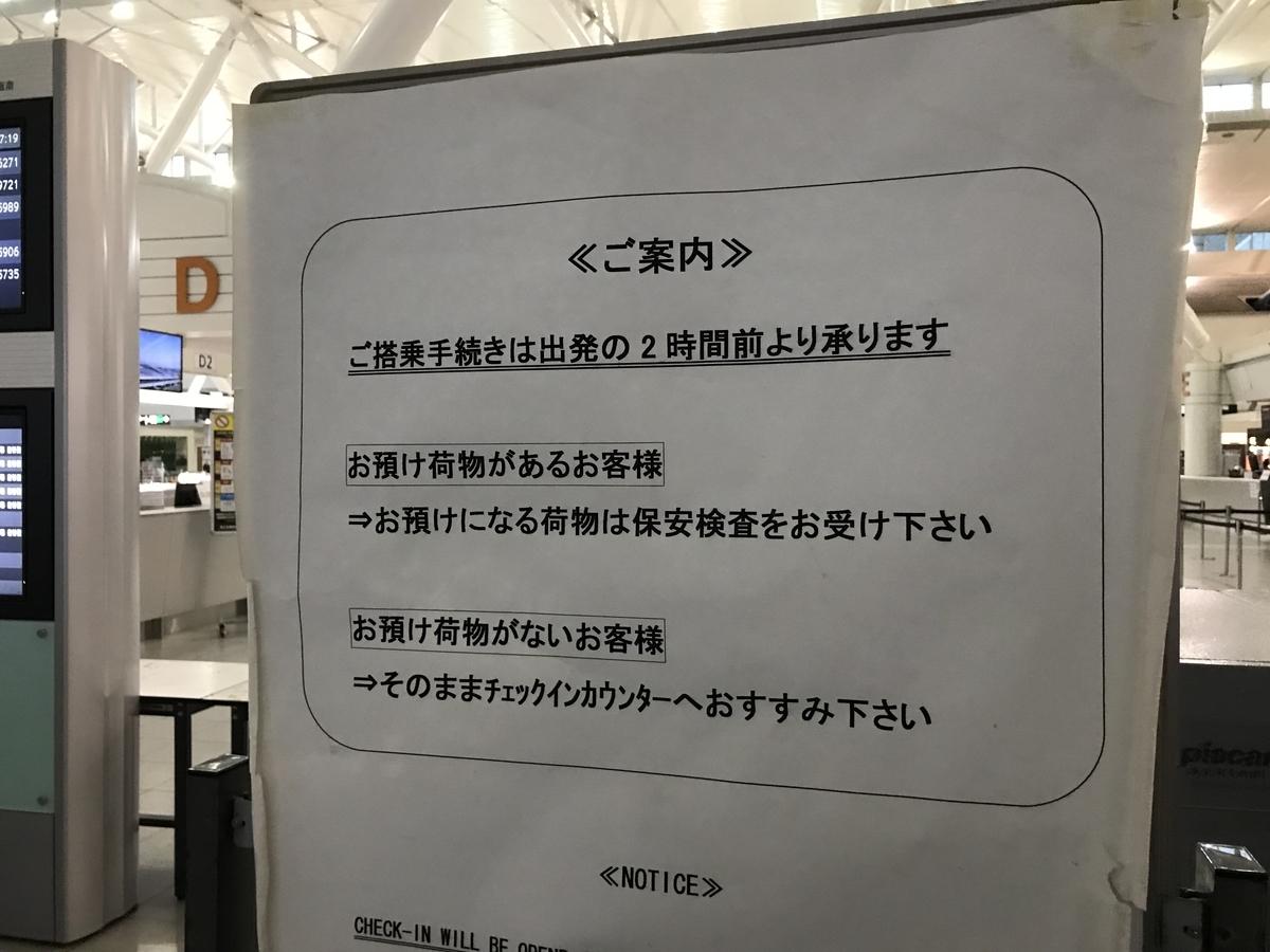 f:id:Nagoya1976:20190330121340j:plain